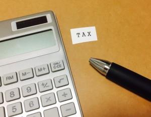 計算できますか?贈与税【土地の名義変更】写真