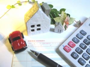 被相続人の借金を調べる方法写真