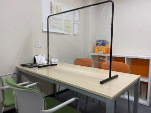 【重要】当事務所の新型コロナウイルス感染予防の対策について写真